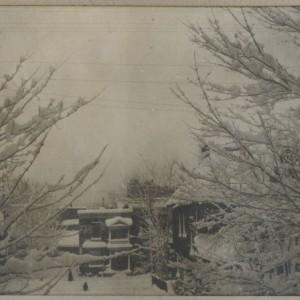 Scène d'hiver, Ottawa