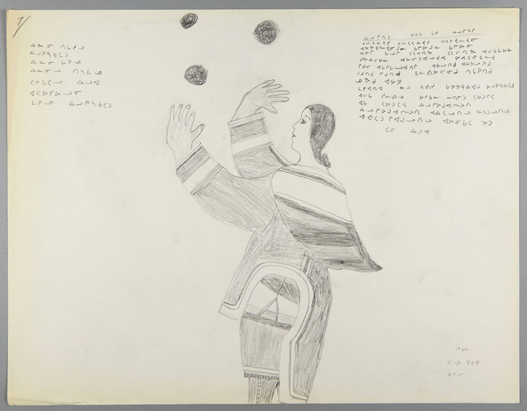 Dessin inuit faisant partie de la collection de Terrence Ryan, collection que conserve maintenant le Musée canadien de l'histoire. Musée canadien de l'histoire, IMG 2015-0037-0001-Dm