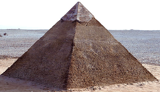 a discussion of the architectural design and purpose of the three pyramids at giza And some of those odd voids with no apparent purpose are probably the result of either the architect much discussion of the three giza pyramids would.