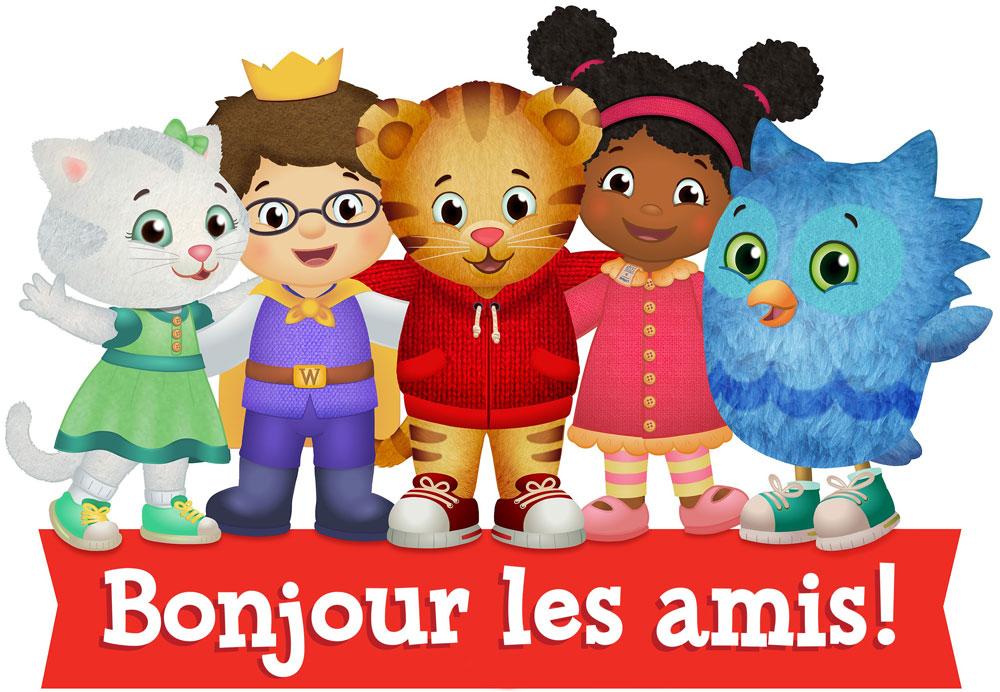 """Des personnages animé avec le texte """"Bonjour les amis!"""""""