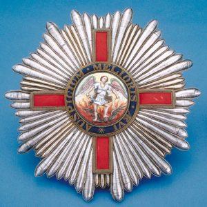 Plaque de chevalier grand-croix de l'Ordre de Saint-Michel et Saint-Georges